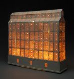 Mill Illuminated Description: Slab built translucent porcelain. Dimensions: H:20.00 x W:22.00 x D:6.00 Inches